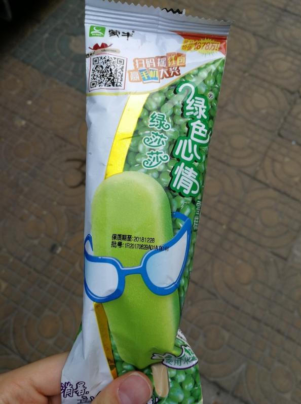 Beans are very respected in Chinese culture