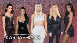 Kardashians Real Net worth in 2020